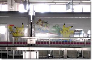 e3_pokemon.jpg