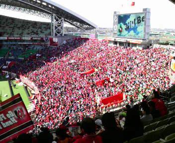 【現在地】埼玉スタジアムSC
