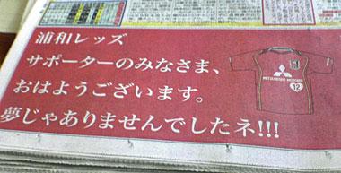 三菱自動車広告