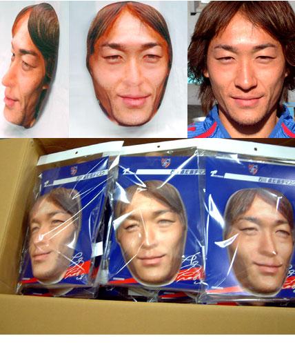 石川直樹のデス・・じゃなくってライブマスク