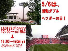 2007_05_06_komatosai