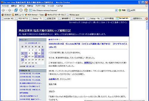 tenjyoin_fukushima