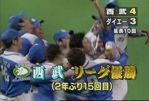 lions_kobaton.jpg