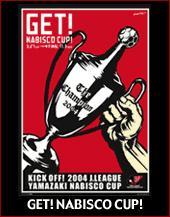 poster2004_ss.jpg